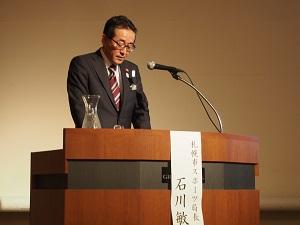 石川スポーツ局長.jpg
