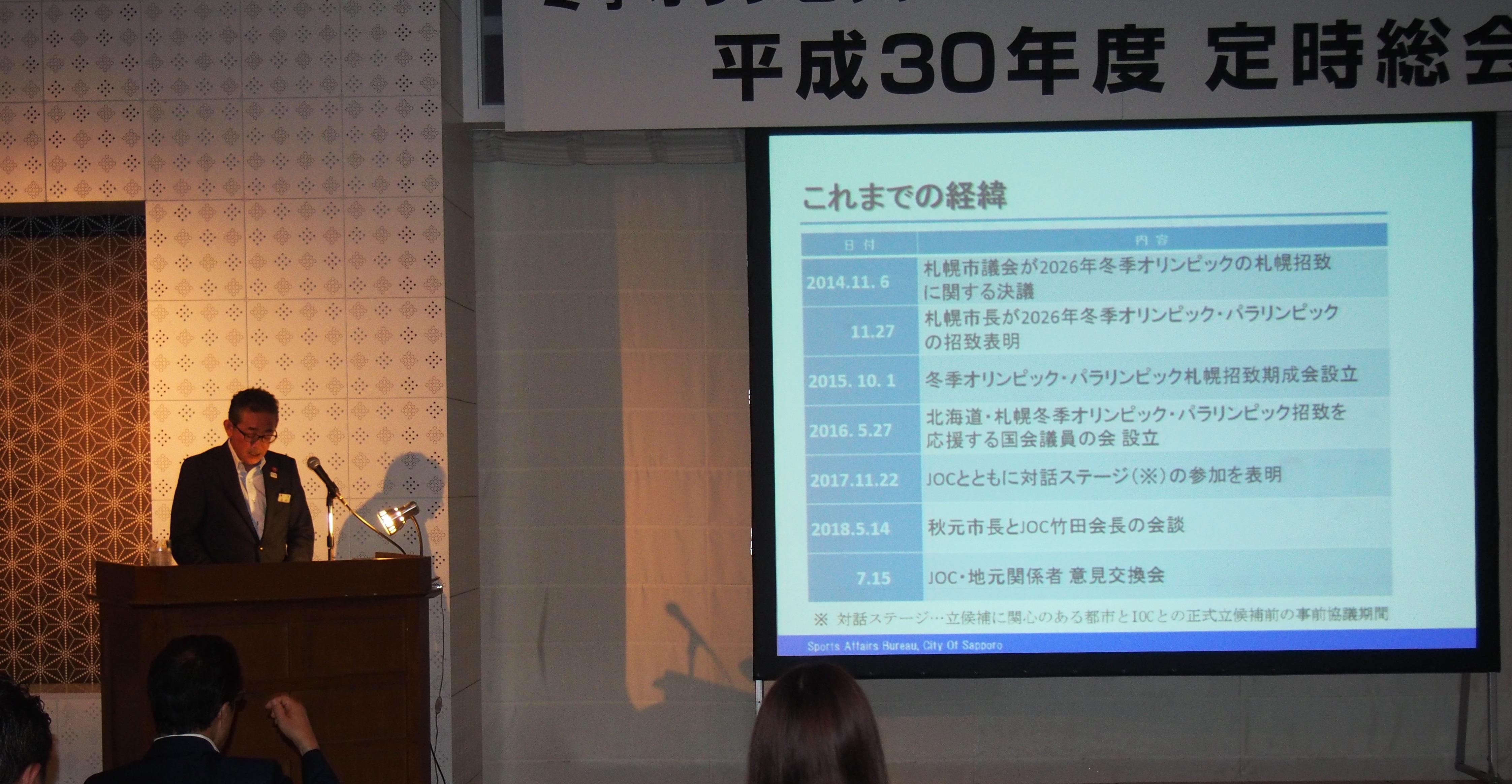 180727石川局長情報提供.JPG