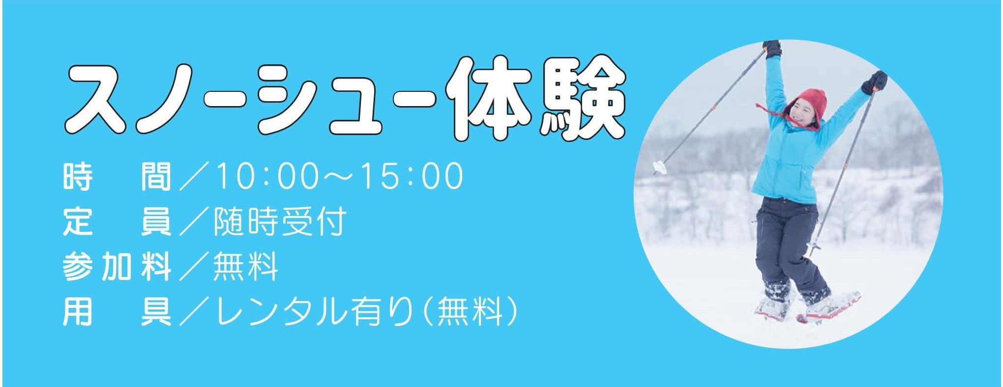 snowsports event2020-2.jpg